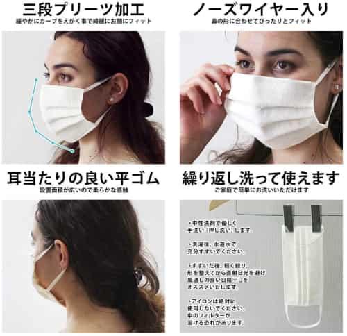 夏用マスク洗える麻マスク